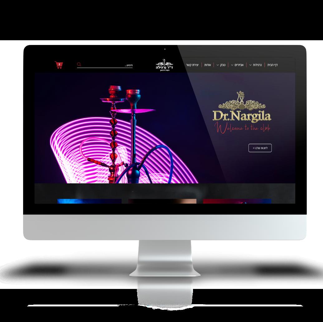 מוקאפ-דר-נרגילה-מחשב@2x